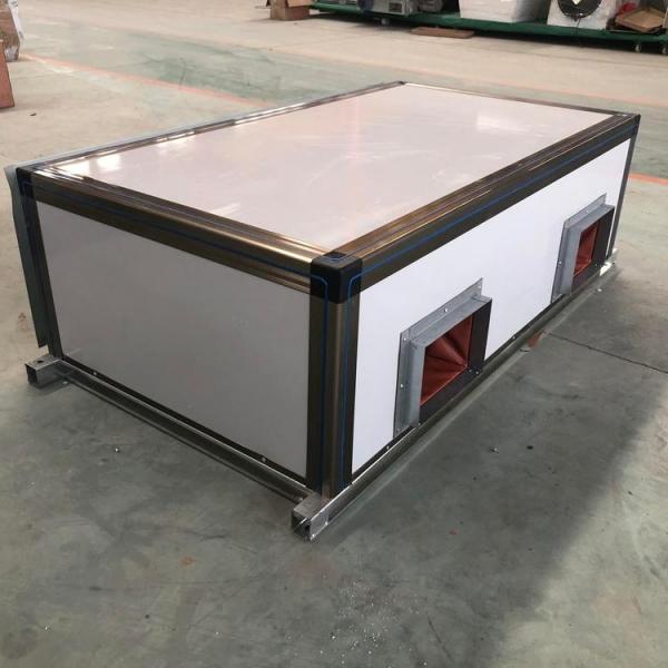 吊顶式空调处理机组